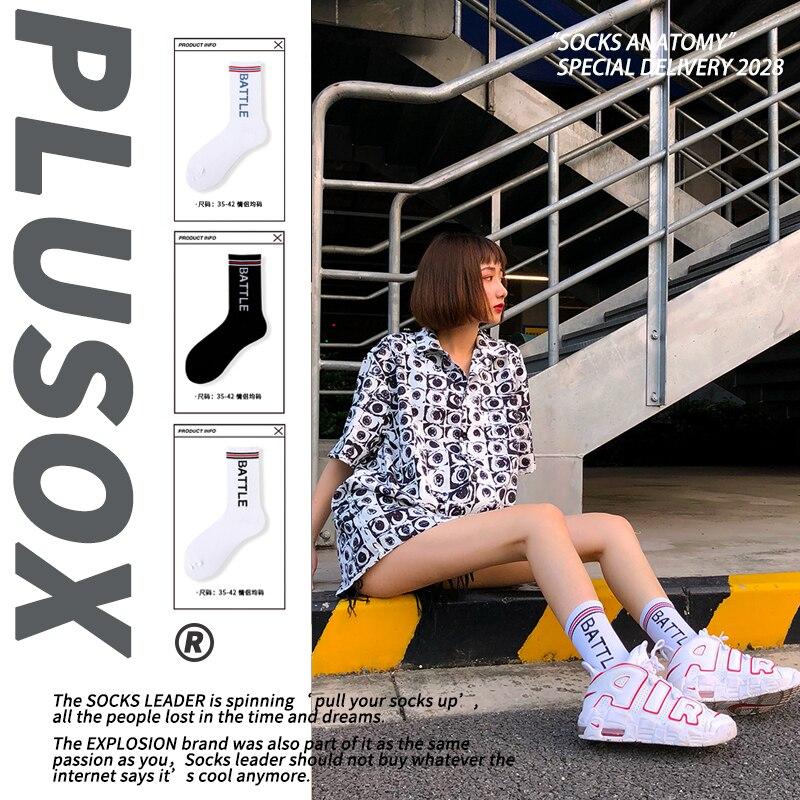 Men Funny Halajuku Humored Word Combed Cotton Socks Creative Heel Sokken Hip Hop Street Skateboard Basketball Socks Unisex Crew