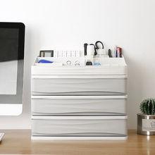Multi Layer Plastic Cosmetic Drawer Makeup Organizer Makeup Storage Box Container Nail Casket Holder Desktop Sundry Storage Case