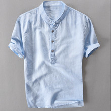 Summer Men's Shirt Cool And Thin Breathable Collar Hanging B
