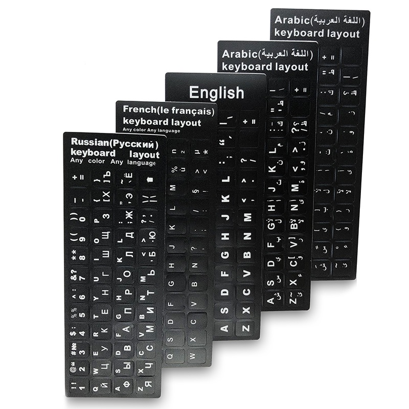For Computer Laptop Russian Arabic Keyboard  Language Standard Letter Stickers Alphabet Layout Cover For IPad 2 3 4 Air 1 2 Case