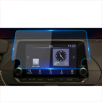 lsrtw2017 car GPS navigation screen anti-scratch protective toughened film for nissan altima teana 2019 2020 image