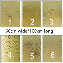 60CMx100cm window film 3D static glass stickers translucent opaque bathroom toilet kitchen sliding door gold