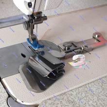 Промышленная швейная машина, аксессуары, плоское постельное белье, два слоя ткани, строчка, щипцы, верхний складной внутренний Потяните цилиндр