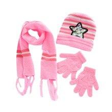 Детские зимние комплекты, аксессуары для маленьких мальчиков и девочек, шапка «кроше», меховая шерстяная вязаная шапка с мехом енота, теплая шапка+ шарф+ перчатки, комплект из 3 предметов