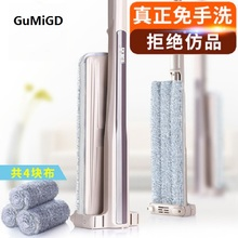 Free hand washing flat mop home mopping artifact rotating wood flooring ground  support lazy rack
