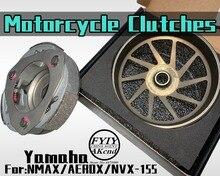 รถจักรยานยนต์ Clutches สำหรับ AEROX 155 NVX 155 NMAX 155 รถจักรยานยนต์อุปกรณ์เสริม Clutch