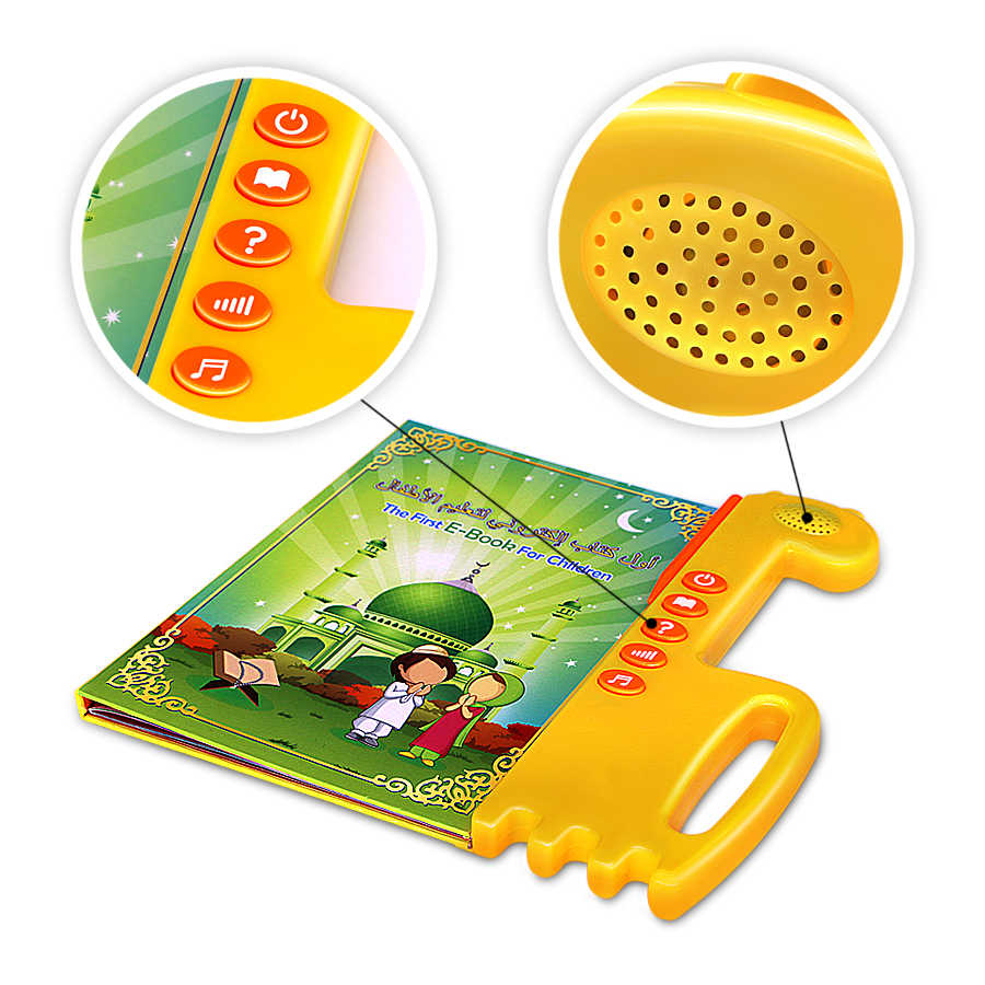 Arabic+english language E-book reading book multifunction Holy Quran Duass  for Islam Muslims children,educational learning toy