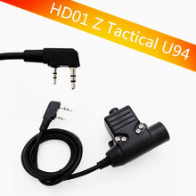U94 PTT Cable Plug Military Adapter Z113 Standard Version for Walkie Talkie Motorola Kenwood TYT F8 BAOFENG 5R Radio Hunting(China)