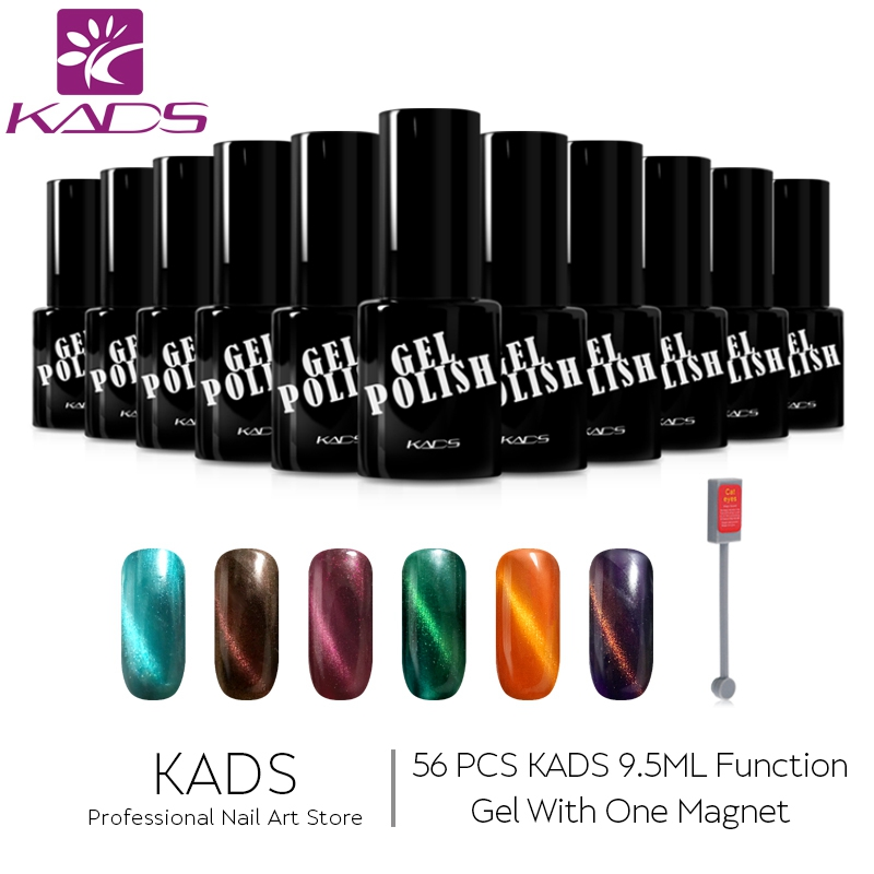 KADS 56 PCS 9.5ML Function Gel With One Magnet Cat Eye + Cheese + Platinum + Neon Gel Lacquer For Manicure Art Nail Art Set recette merveilleuse ultra eye contour gel by stendhal for women 0 5 oz gel