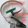 Envío Libre Clip SOIC8 SOP8 Prueba Para EEPROM 93CXX/25CXX/24CXX programación in-circuit Nueva