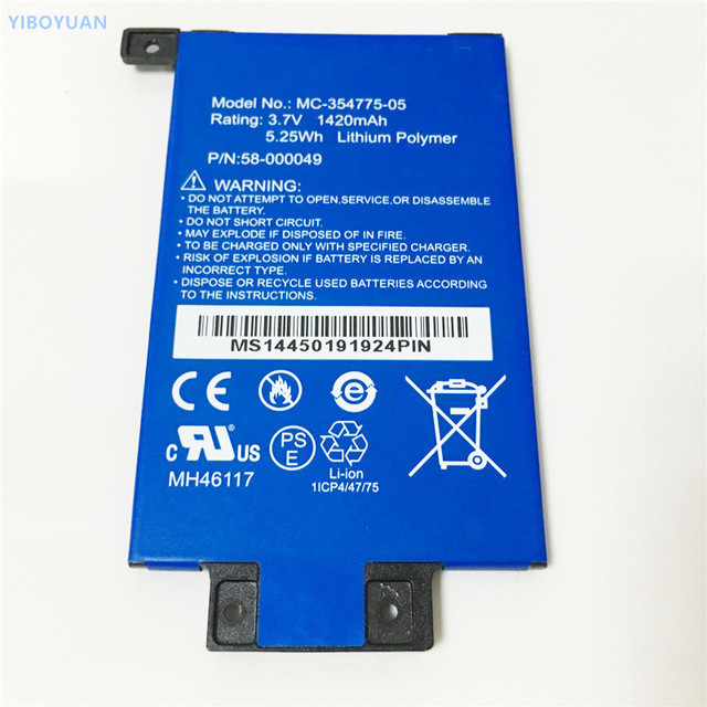 37v 1420mah 58 000049 Mc 354775 05 For Amazon Kindle Paperwhite 23