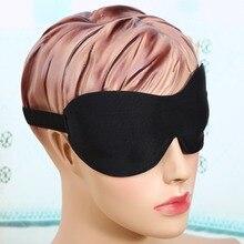 Breathable 3D Sleeping Mask