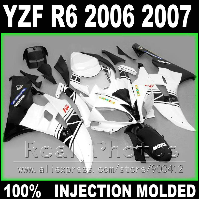 NEW bodywork for YAMAHA R6 fairing 2006 2007 Injection molding white matte black 2006 2007 YZF R6 fairings hot sales yzf600 r6 08 14 set for yamaha r6 fairing kit 2008 2014 red and white bodywork fairings injection molding