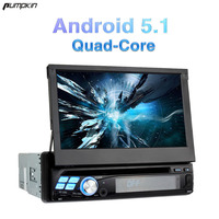 Pumpkin 1 Din 7 Inch Android 5 1 Universal Car DVD Player GPS Navigation Subwoofer Car