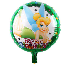 high-grade aluminum balloons wholesale birthday party, children's toys, foil balloons green flower fairy circle(China)