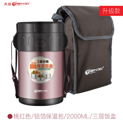 Flower Design Vacuum Bento Box Office Thermos Thermal Lunch Box+2 Containers+Bag