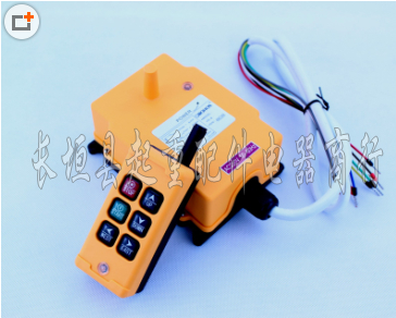Oubang Haoshi HS-6 di controllo a distanza senza fili di telecomando della gru industrialeOubang Haoshi HS-6 di controllo a distanza senza fili di telecomando della gru industriale