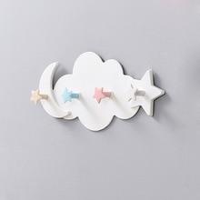 Креативные милые настенные крючки для одежды в форме звезды, Луны, облака, без ногтей, детская комната, декоративная подвесная вешалка для ключей, кухонный крючок для хранения