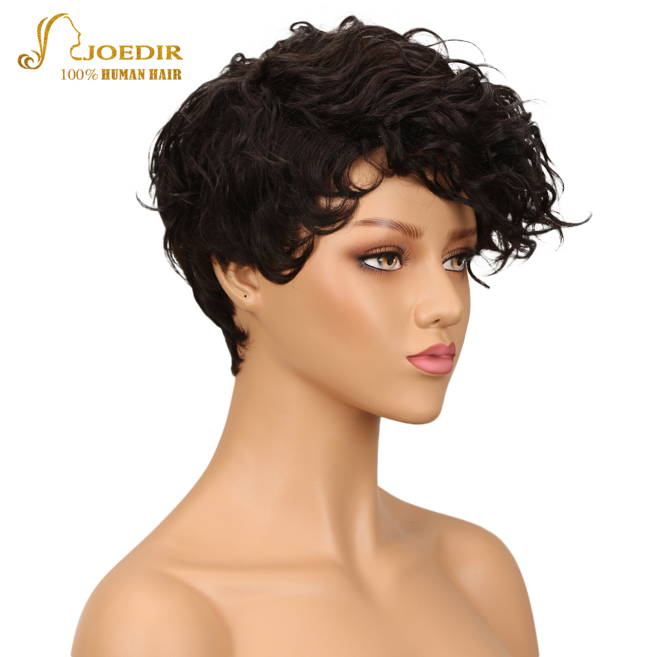Joedir Hair Wigs For Black Women Brazilian Wet And Wavy Wig 100% Human Hair Wigs Short Wigs Color 2 Light Brown Free Shipping