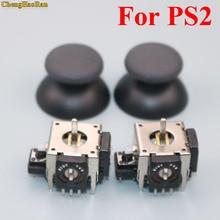 2pcs 2 sets Replacement metal 3D joystick cap analog Thumb stick for XBOX 360 controller For PS2 Controller 3D Analog Joystick