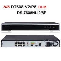 DS-7608NI-I2/8 2P 純正 NVR モデル DT608-V2/P8 8CH 8 POE NVR Poe カメラ用 12MP 最大 2 SATA ネットワークビデオレコーダー