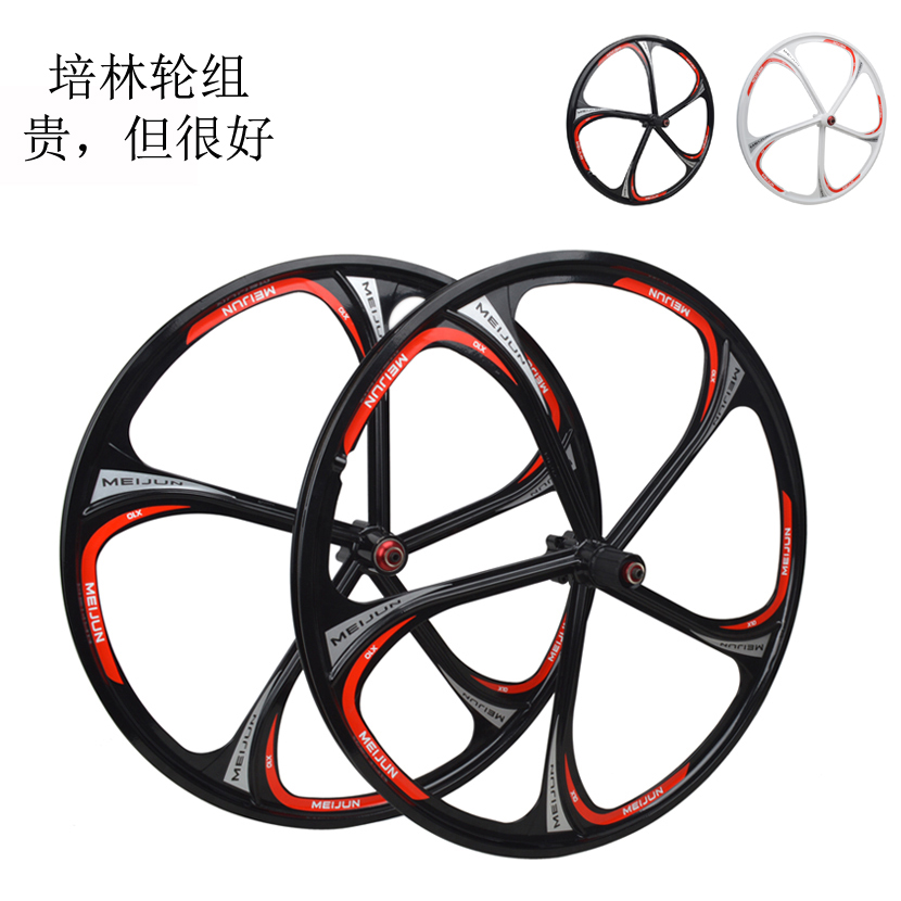 Miejun26 mountain bike bearing aluminum alloy wheel cassette rim 26-inch alloy wheel disc brake set / Cassette Hub free shipping 60kg 600n force 280mm central distance 80 mm stroke pneumatic auto gas spring lift prop gas spring damper