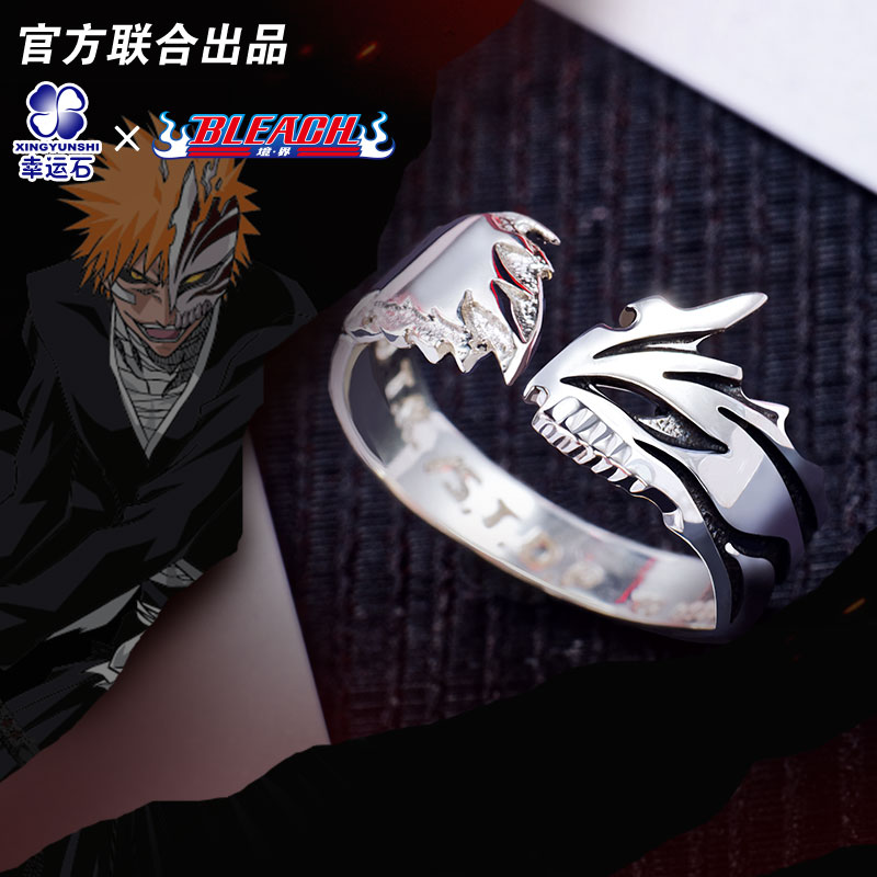 Bleach Anime Ring Sterling Silver 925 Comics Role Hitsugaya Toushirou Hyorinmaru Cosplay Figure Gift For Girlfriend the realm of clans anime ling yu qinlie 925 sterling silver ring comics cartoon