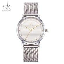 Shengke elegant Brand Fashion Wristwatches Women Stainless Steel Band Dress Watch Quartz Relogio Feminino