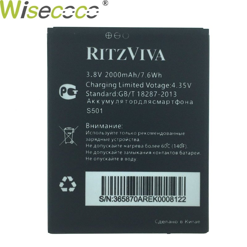 Wisecoco 2019 New S501 Rechargeable Li-ion Battery For RITZVIVA S501 S 501 Phone Accumulator Replacement + Tracking Number