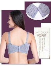Maternity Women Bras Nursing Bra Cotton Front Button Bra For Pregnant Women Breast Feeding Underwear Breastfeeding Clothes