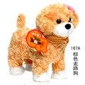 26CM children electric toy stuffed dog leash dog walking mechanical music remote control dog toys electronic pet dog