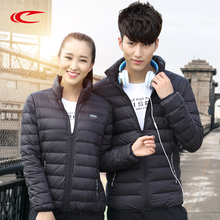 SAIQI Lover Autumn Winter Duck Down Jacket Ultra Light 80% Down Men Women light down Waterproof Winter Jacket(China)