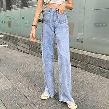 JUJULAND 2019 Wide Leg Pants Blue Jeans for Women High Waist Spring New Plus Size Denim 9952