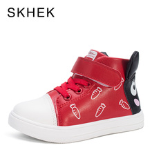 SKHEK  Children Shoes Kids Girl Boys Sneakers Toddler Baby High Quality Childrens Casual Fashion K6150