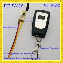 Access Control System Open Button Remote Switch DC 3.7V 4.2V 5V 6V 7.4V 9V 12V Mini Battery Power Supply Micro Wireless Switch