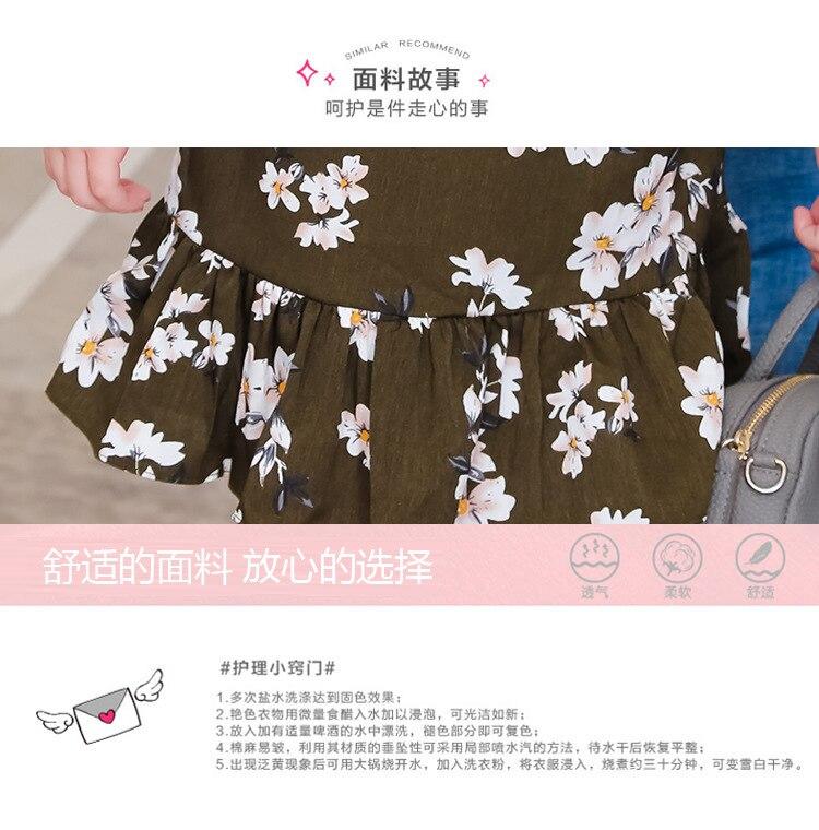 8b2bed10634ff Fille robes 2017 été nouveau motif vêtement enfant Camisole mode enfants  Twinset tendance 2 pièces enfants pour 12 13 14 ans. undefined undefined
