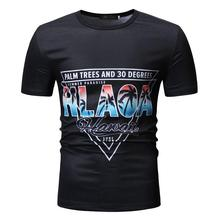 Casual Beach T-Shirt Men Coconut tree print Short sleeve Hawaiian T Shirts Men Tops Tees O-Neck Summer Loose цена 2017
