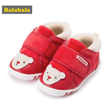 Baby baby Shoes Non-slip Soft Suede first walker Bottom Girls Boys Baby Children Fashionable Shoes Indoor infant shoes(China)
