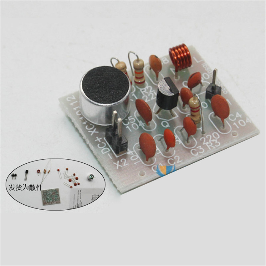 Diy kit simple wireless microphone electronics suite to for Diy electronic gadgets