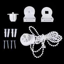 Urijk 25 мм ручные рулонные жалюзи с цепочкой из бисера аксессуары для занавесок кронштейн кухонные аксессуары жалюзи для окон для дома