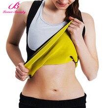 Lover Beauty Dropship Body Shaper Tummy Fat Burner Sweat Tank Top Weight Loss Workout Shapewear Neoprene Sauna Waist corset