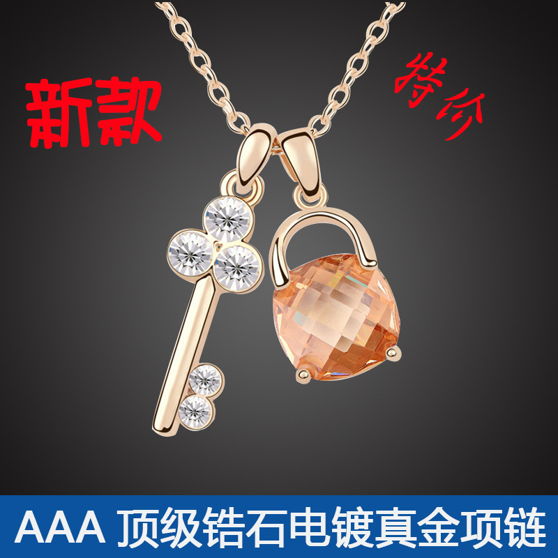 famous brand Austrian natural citrine High-quality gold-plated women jewelry crystal key lock girlfriend gifts Valentine's Day