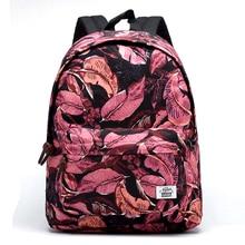 Колледж моды студент Eastpack 14 дюймов большой женские рюкзак большой емкости школьный книга рюкзак мешок Homme Mochila