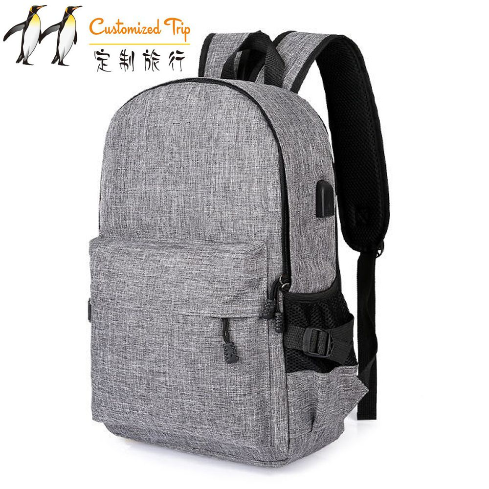 цены Customized Trip High Capacity Travel Bag New Arrival Rectangle package Multifunction Rusksack Male Fashion Backpack Drop Shippin