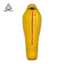 Ice Flame 20D Ultralight Camping Mummy 90% White Duck Down Sleeping Bag 3 Season Hiking 700FP YKK Zipper
