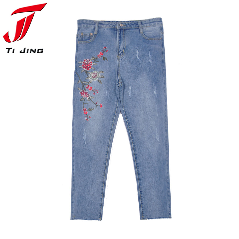 Flower embroidery jeans women Vintage Ripped pants Pockets straight jeans female bottom women Denim trousers B5631 flower embroidery jeans female blue casual pants capris 2017 spring summer pockets straight jeans women bottom a46