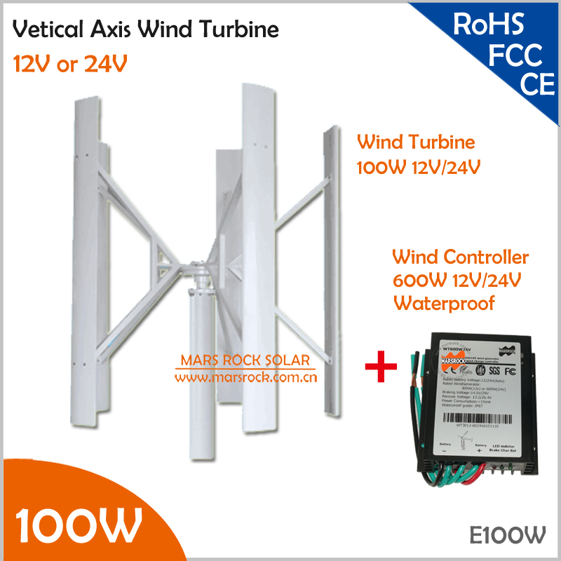 Matched Wind Controller 400r/m 100W 12V or 24V 5 blades Vertical Axis Wind Turbine , Max 120W wind generatorMatched Wind Controller 400r/m 100W 12V or 24V 5 blades Vertical Axis Wind Turbine , Max 120W wind generator