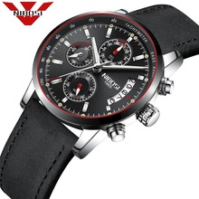 NIBOSI Original Watch Men Top Brand Luxury Men Watch Leather Clock Men Watches Relogio Masculino Horloges Mannen Erkek Saat migeer man crystal quartz wrist watch stainless steel analog relogio masculino watch men horloges mannen top brand luxury clock
