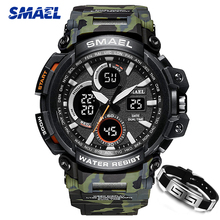 Camouflage ArmyGreen Men Military Watch SMAEL Brand LED Digital Analog Quartz Wrist watches Men's S Shock Sports Wristwatches
