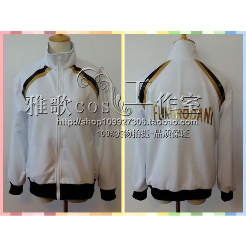 Haikyuu Anime Cosplay Costume Haikiyu Jersey Sportswear Coat Jacket